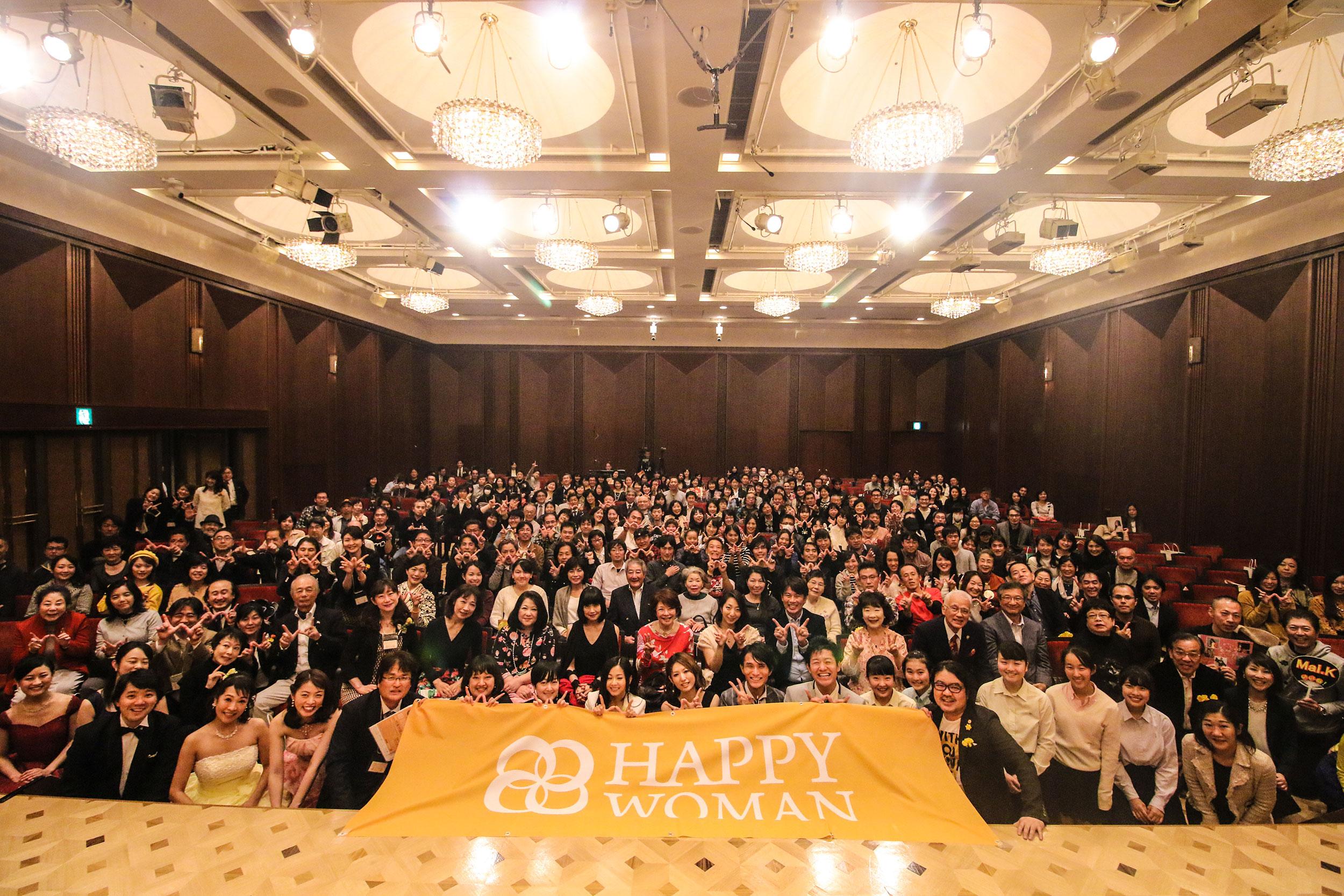 HAPPY WOMAN BUNKASAI 2017