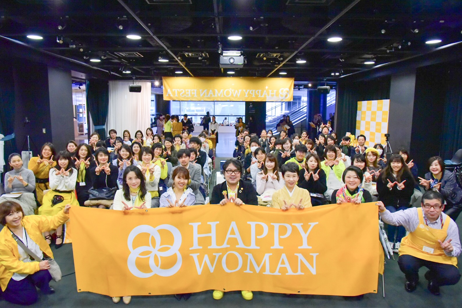 HAPPY WOMAN FESTA 2018