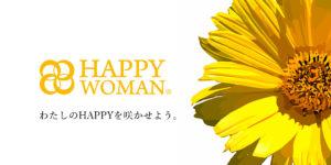 一般社団法人HAPPY WOMAN